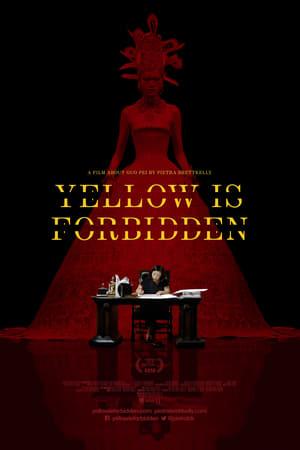 Желтый запрещено