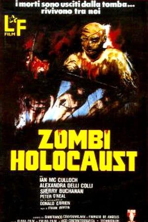 Зомби холокост