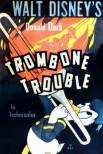 Тромбон Беда