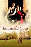 Императорский клуб