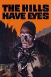 У холмов есть глаза