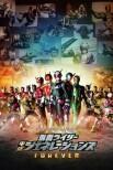 Kamen Rider Heisei поколения навсегда