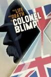 Жизнь и смерть полковника Блимпа