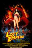 Потерянная империя
