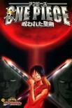 One Piece: Проклятие священного меча