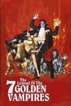 Легенда о Семи Золотых вампирах