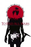 Последняя война