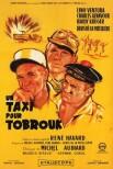 Такси до Тобрука