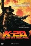К-20: Легенда о маске
