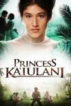 Принцесса Каюлани