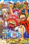 One Piece: Королевство Чоппер на острове странных животных