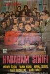 Класс Хабабам