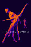 Если танцор танцует