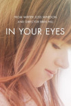 В твоих глазах