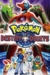 Pokémon Destiny Deoxys