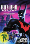 Бэтмен будущего: Полнометражный фильм