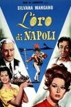 Золото Неаполя