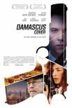 Дамаск Обложка
