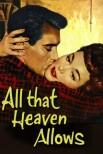 Все, что позволяют небеса