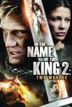 Во имя короля 2