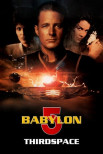 Вавилон 5: Третье пространство