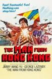 Человек из Гонконга