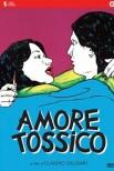 Аморе Тоссико