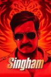 Сингам
