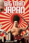 Японский гигант