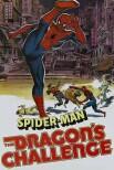 Человек-паук: вызов дракона