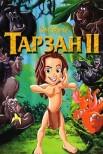 Тарзан 2