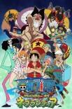 One Piece: Приключение в Небуландии