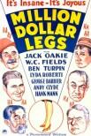Ноги за миллион долларов