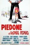 Громила в Гонконге