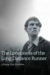 Одиночество бегуна на длинную дистанцию