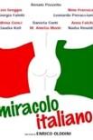 Итальянское чудо