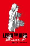 Люпен III: Кровь Гоэмона Исикавы