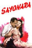 Сайонара