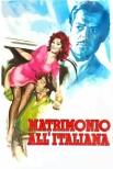 Брак по-итальянски