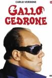 Галло Седроне