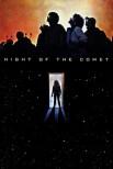 Ночь кометы