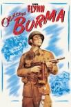 Цель — Бирма