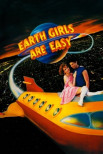 Земные девушки легко доступны