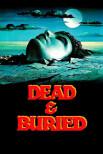 Похоронены, но не мертвы…