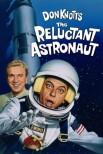 Неохотный астронавт