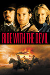Погоня с дьяволом