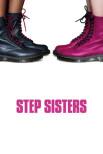 Сёстры по степу