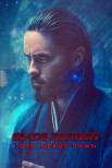 2036: Возрождение Nexus