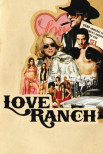 Любовь Ранч