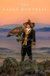 Охотница с орлом